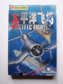 【育碧游戏】太平洋飞将(2CD)未开塑封 详见图片