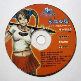 【游戏】美丽世界之水晶英雄(1CD)