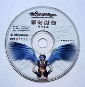 【游戏】第七封印 魔神苏醒(典藏原声音乐片 1CD)