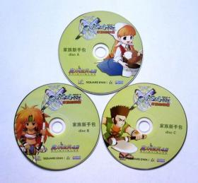 【游戏】魔力宝贝4.5 家族的荣耀家族新手包((3CD)详见图片