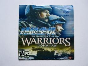 【游戏】绝地生机(自由战士) 简装版1CD 详见图片和描述