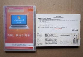 【电脑安装软件】Windows7专业版(中文版1DVD+使用手册+说明页)详见图片