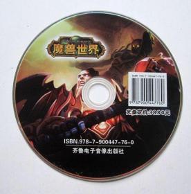 【游戏】魔兽世界(1CD)