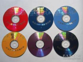【游戏】圣安德烈斯(6CD)详见图片