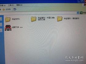 【游戏】侠盗飞车平(1DVD 5个游戏) 详见图片