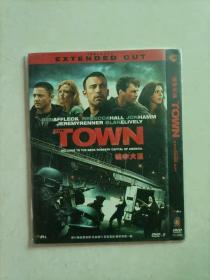 城中大盗 DVD