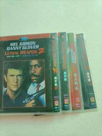 轰天炮1-4 DVD