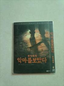 看见魔鬼 DVD