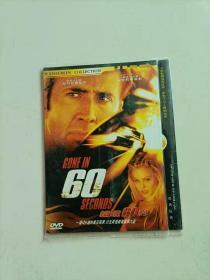 极速60秒 DVD