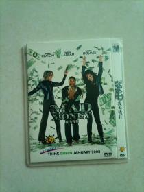 我为钱狂 DVD