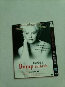 潮湿的欲缸 DVD
