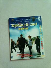 青春暴力史 DVD