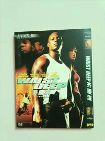 齐腰深 DVD