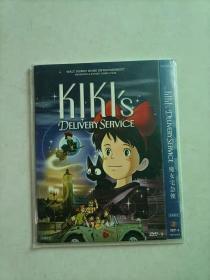 魔女宅急便 DVD