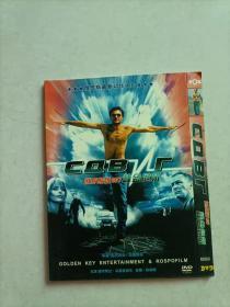 峰会危机 DVD
