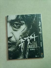追击者 DVD