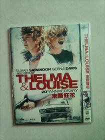 末路狂花 DVD