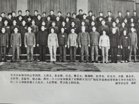 全党全军全国人民坚决拥护中共中央两项决议,《热烈欢呼毛主席革命路线的伟大胜利》,很多珍贵、少见图板!