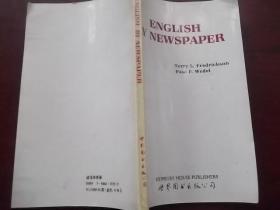 读报学英语【以图为准】
