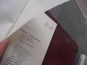 交锋三十年:改革开放四次大争论亲历记【看图】