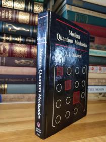 Sakurai . Modern quantum mechanics