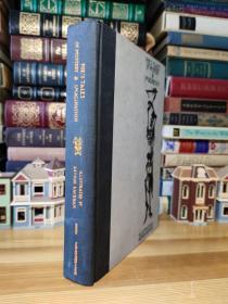 Tales of Mystery and Imagination 爱伦坡 玄幻故事集 Arthur Rackham 插图 大本