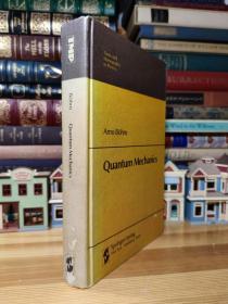 Arno Bohm 量子力学 Quantum Mechanics