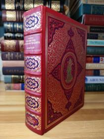 Tales from the Arabian Nights  一千零一夜  天方夜谭 The Franklin Library