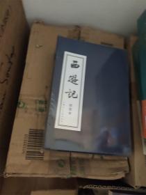 绘画本·西游记绘画本(全套20册)