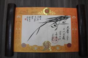 许昂(画兰名家、菏泽书画研究院名誉院长)兰花  尺寸(38.5,26)