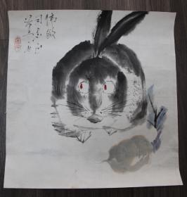 老画家,焦雨《兔子》软片一副,画心(33,34)