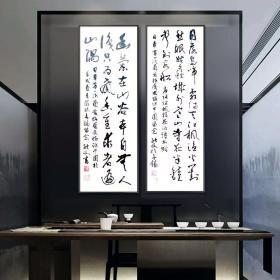 江苏书法协会会员 苏州书法篆刻名家 王能父 书法精品两幅——陈毅诗《幽兰》、唐诗《枫桥夜泊》 (保真)