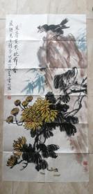 当代著名实力派写意花鸟画家江雪川 国画作品《且看黄花晚节香》99*49CM 带挂号实寄封
