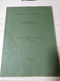 【民国原版旧书 英文版】菲律宾科学杂志 1922年 第21卷 第5期 中国东南部植物区系注释(NOTES ON THE FLORA OF SOUTHEASTERN CHINA)E. D. Merrill 毛边本老杂志