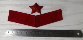 【老徽章】退役65式解放军军服 红领章一对 `红五角星帽徽一枚 套件