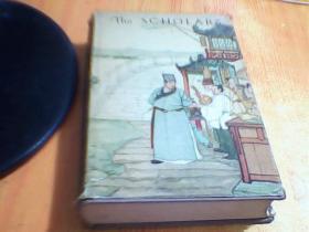 The Scholars(儒林外史)英文版     布面精装  1957年版     购买 如图