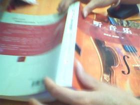 听音乐(插图第6版):音乐欣赏教程    含光盘    如图