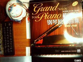 梅洛迪鋼琴獨奏曲集 套裝版 共6冊    正版現貨 A0016S