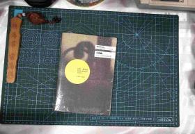 小夜曲:音乐与黄昏五故事集 精装 塑封  正版现货1020-L