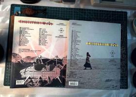 天南(2011)1、2  创刊号  二本合售  正版现货L1020-L
