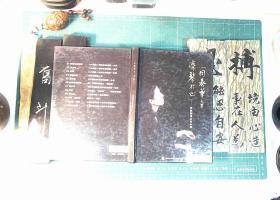 同奏华章 济琴于心  张弛钢琴合作专辑 DVD 精装  正版现货L3027-L