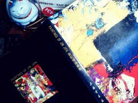 金紀發油畫集+ 金紀發油畫  二冊  簽贈本   精裝 正版現貨S0073S
