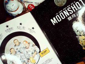 凱迪克大獎繪本-登月,美國五位宇航員傾力推薦 精裝 正版現貨S0073