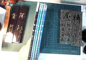 辞海新知.第一-五辑 5本合售  正版现货L1015-L