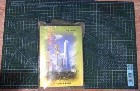 学会地道广州话 附磁带   正版现货L2007L
