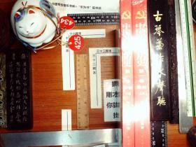中國共產黨歷史:第一卷(1921—1949)(上下 全二冊):1921-1949 塑封 正版現貨0434Z