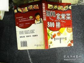 北京旅游指南