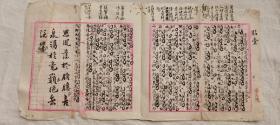 民国时期,台山密冲暮某小学校,李长茂作文卷43份,其中包括13份优秀作文,贴堂展示 (另有补图)