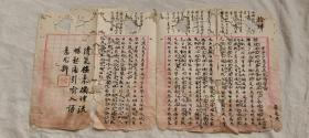 民国时期,台山密冲暮某小学校,李长茂作文卷43份,其中包括13份优秀作文, 贴堂展示(补图)