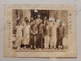 民国南开大学,五羊社一九三四班社员合影,后排左三为赖天缦老师,16.5X12CM